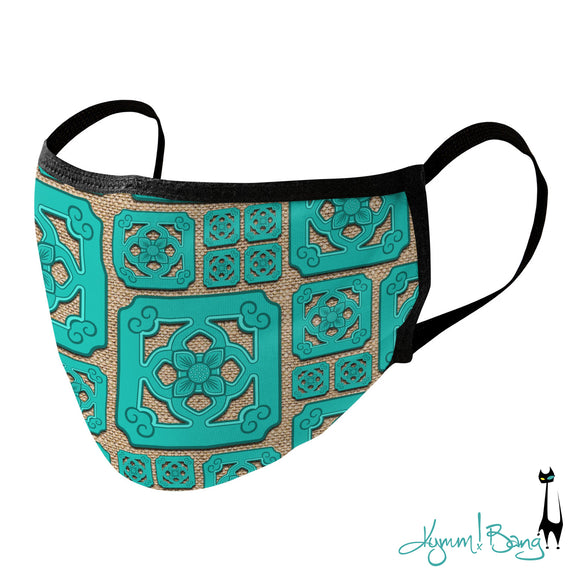 Chinese Tile, Turquoise on Linen Face Mask available via Threadless