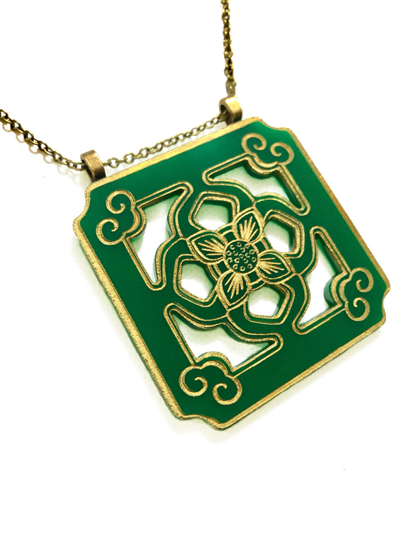 Chinese Tile Pendant Necklace - Acrylic