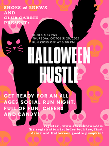 The Halloween Hustle 2020 - All Ages Event