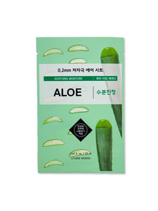 0.2 Theraphy Air Mask 20ml No.Aloe