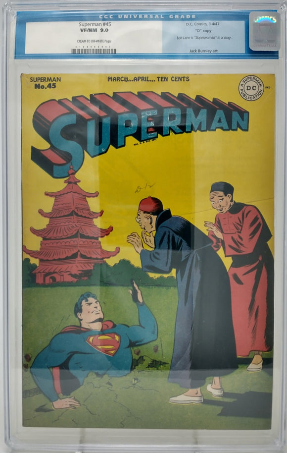 Superman #45 ~ DC 1947 ~ CGC 9.0 ~ 2nd Lois Lane as Superwoman