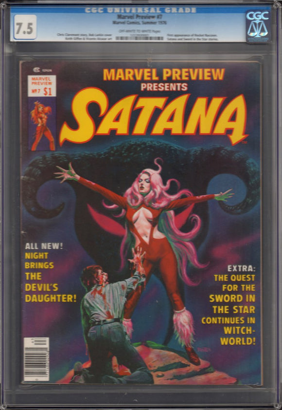MARVEL PREVIEW #7 CGC 7.5
