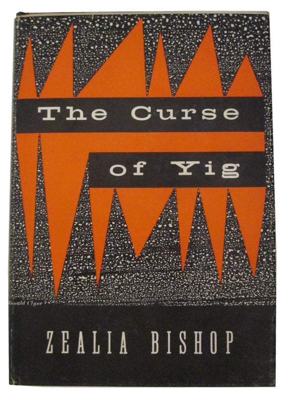 Curse of Yig By Zealia Bishop