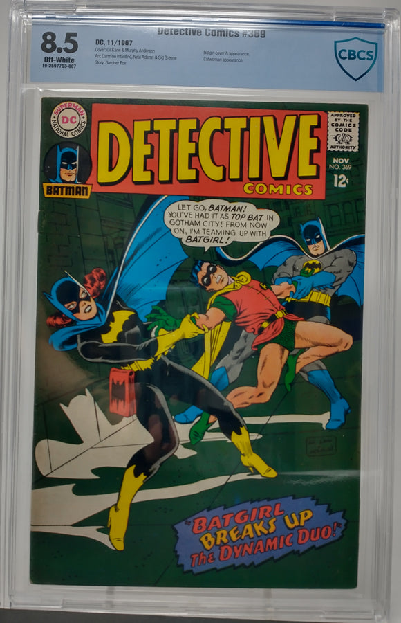 Detective Comics #369 ~ 1967 CBCS 8.5 VF+ ~ 4th Batgirl