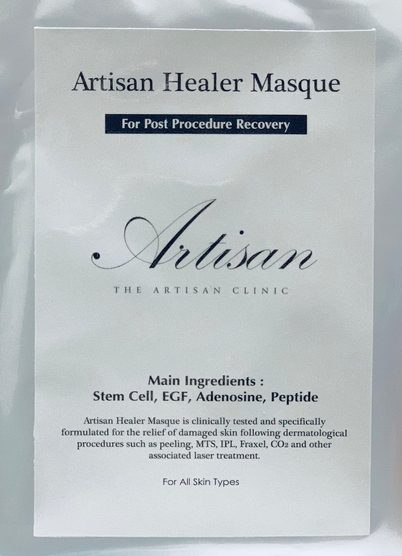 Artisan Mask Stem Cell Bundle Pack (10 + 5 pcs)