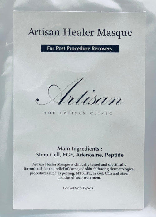 Artisan Mask Stem Cell (1 piece)