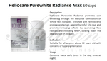 Heliocare Pure White Radiance Max 240 : oral sunblock & whitening supplement
