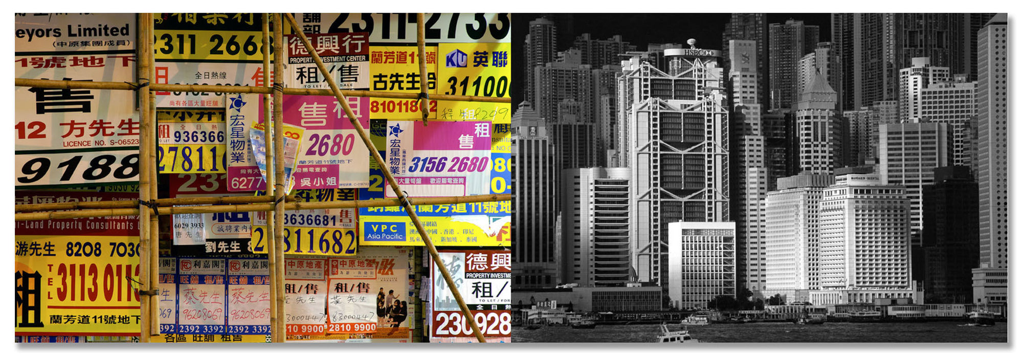 Rent. Property. Diptych