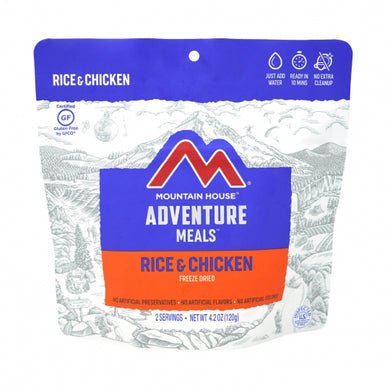 Rice and Chicken - GF Pouch (6 pouches/case)