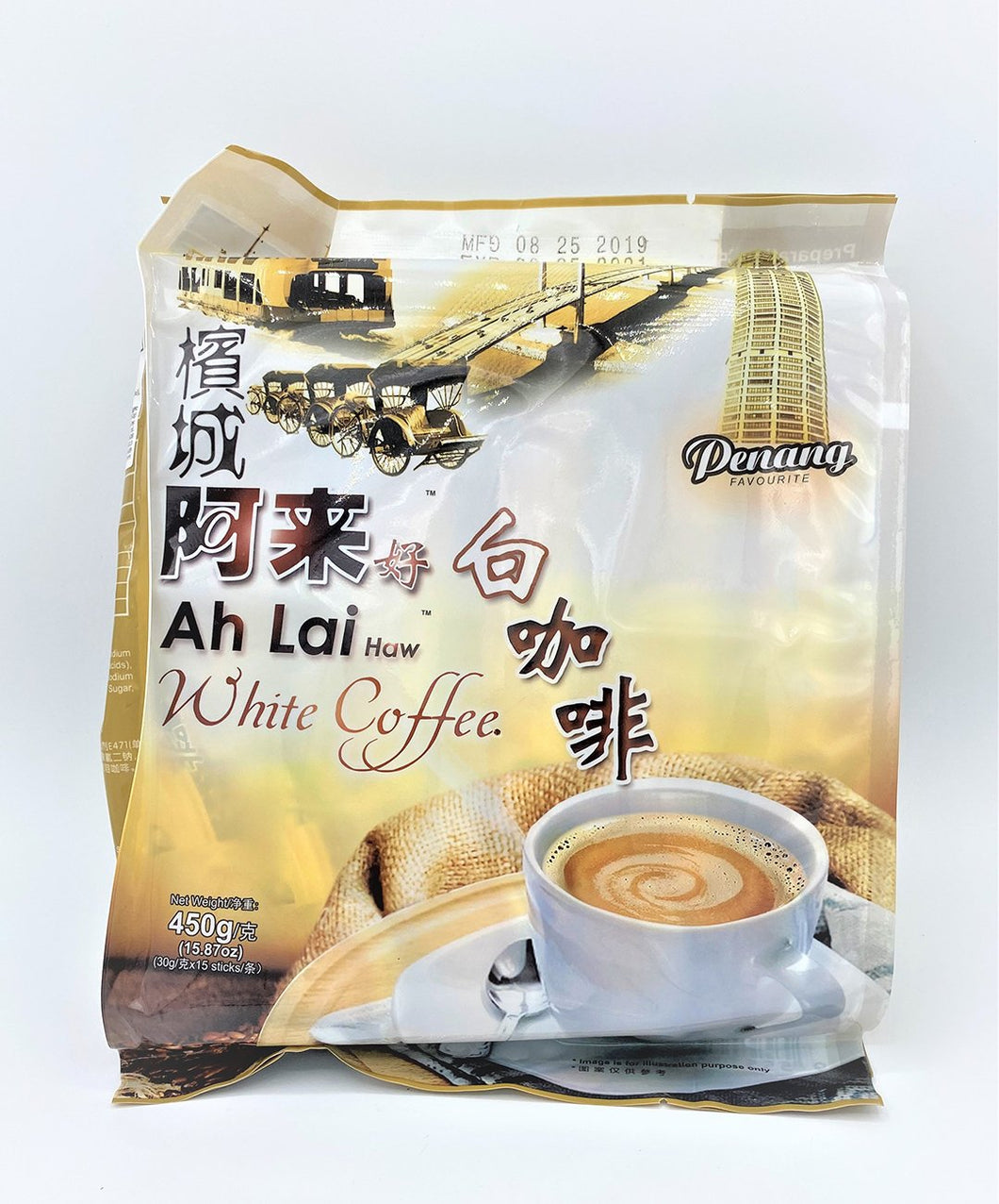 Ah Lai White Instant Coffee