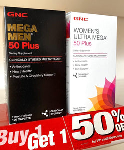GNC Mega  Ultra Mega 50 Plus BOGO 50% Off Set