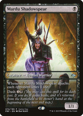 Mardu Shadowspear [Fate Reforged Promos] | Gators Games and Hobby