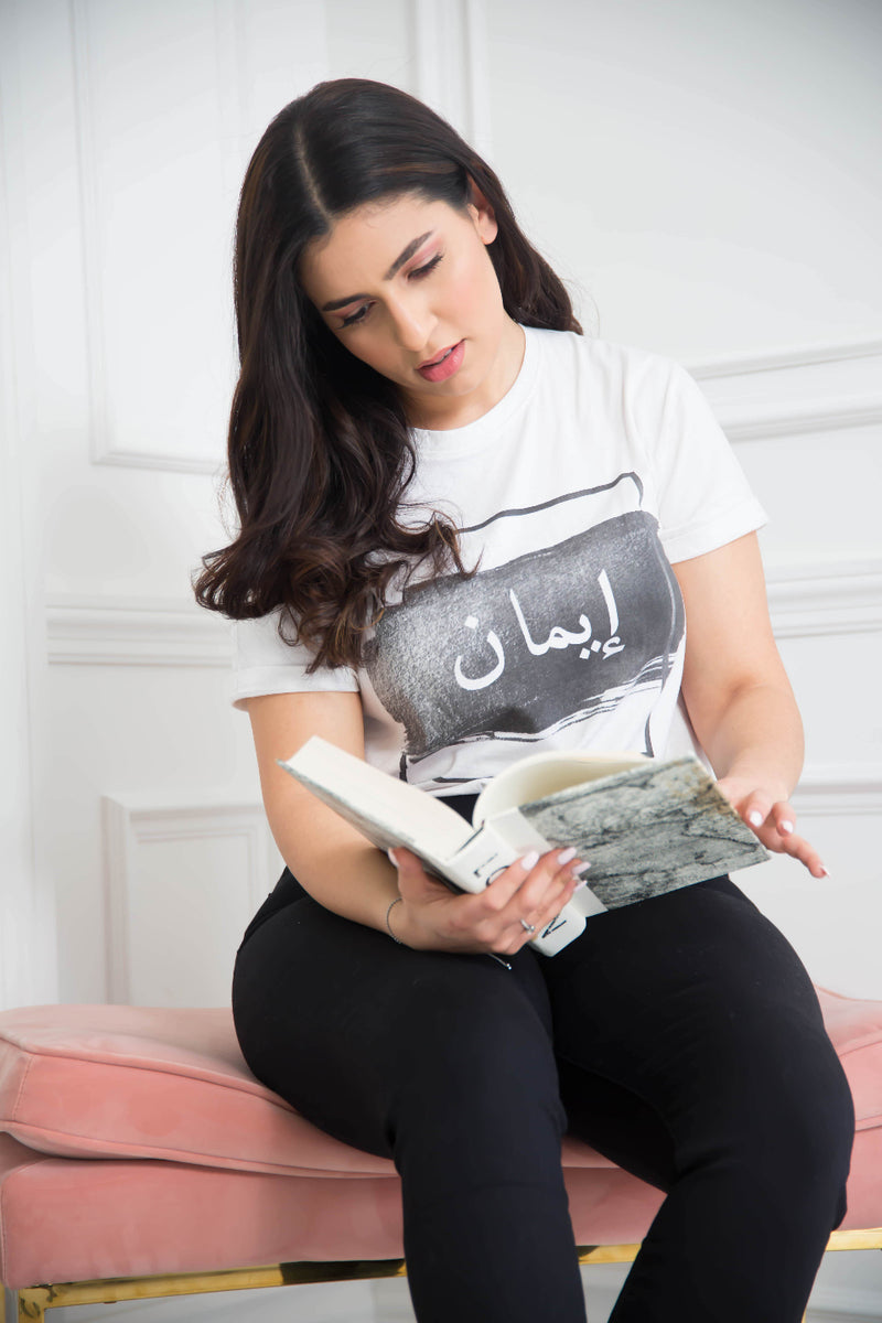 Iman | Faith Shirt