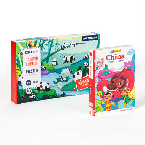 Explore China Gift Bundle