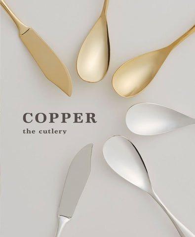COPPER the cutlery カトラリー