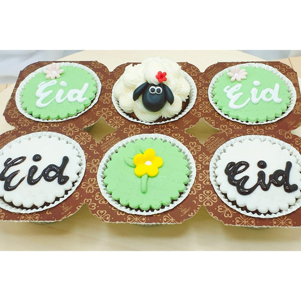 Eid Special Cupcake Green