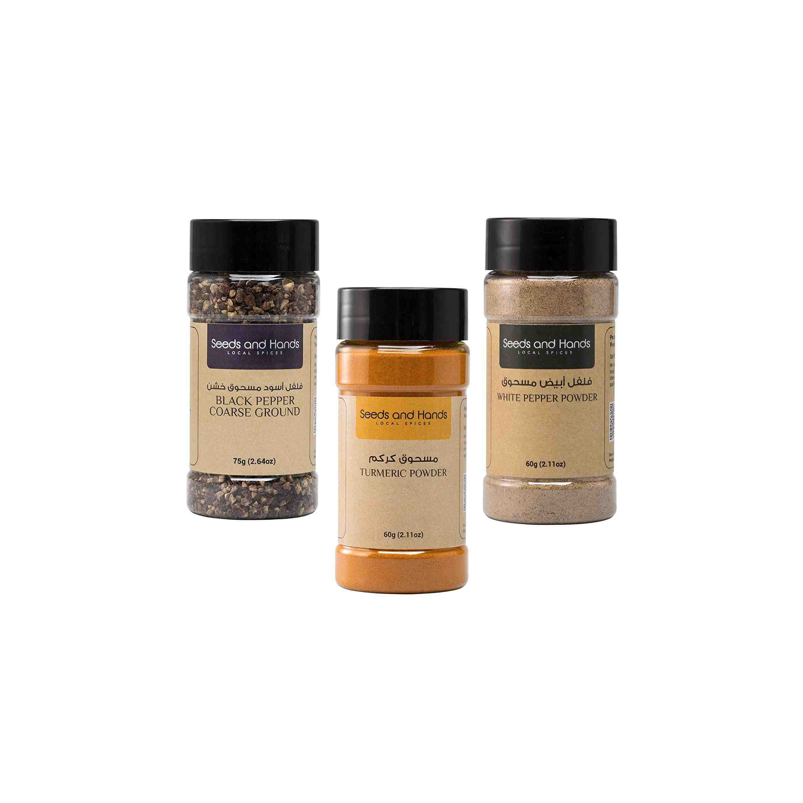 Seeds and Hands Spices Combo Pack (Black Pepper Coarse Ground 75g, Turmeric Powder 60g, White Pepper Powder 60g)