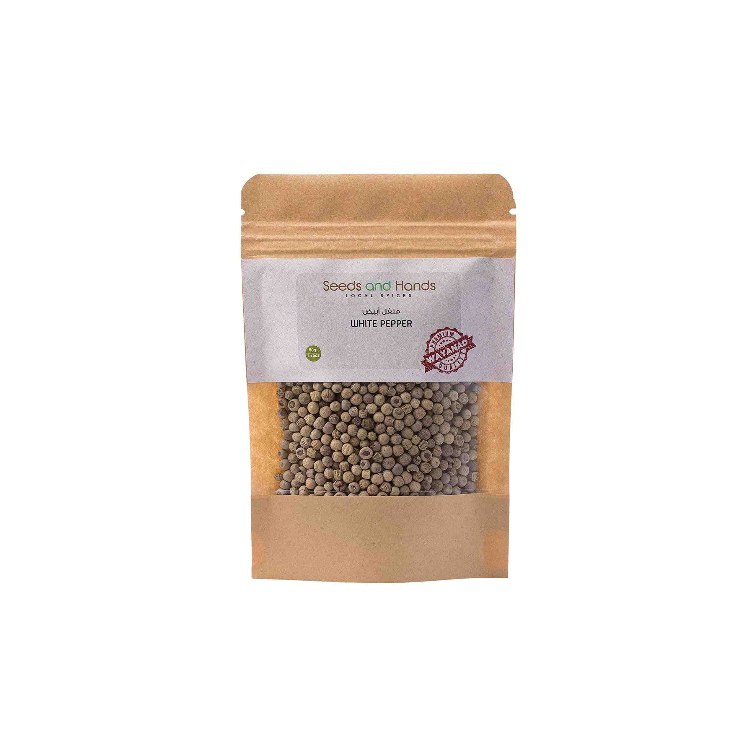 Seeds and Hands Wayanad White Pepper/Safed Mirch Whole [Pesticide Free] (50g)