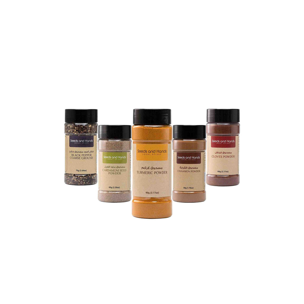 Seeds and Hands Spices Powder Monthly Pack (Black Pepper Powder, Cardamom Seed Powder, Cloves Powder, Cinnamon Powder, Turmeric Powder)