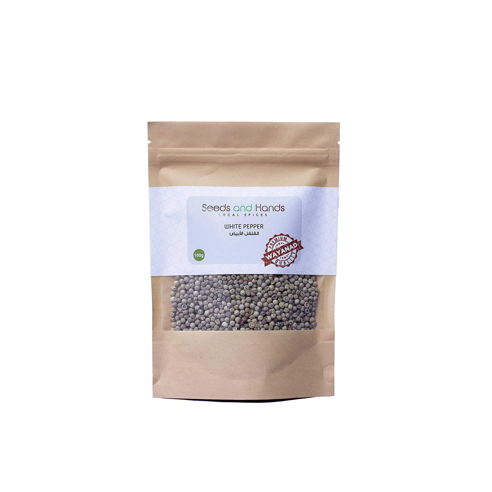 Seeds and Hands Wayanad White Pepper/Safed Mirch - Whole (100g) - Minar Webstore