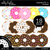 Donuts 1 Clipart - Unlined