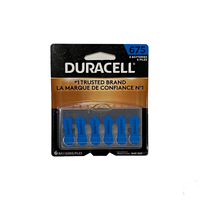 Duracell #675