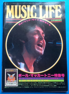 Beatles McCartney Music Life Magazine 1976