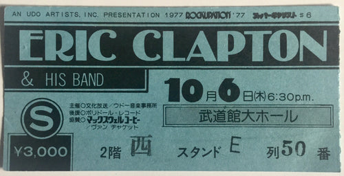 Eric Clapton Original Used Concert Ticket Budokan Tokyo 6th Oct 1977