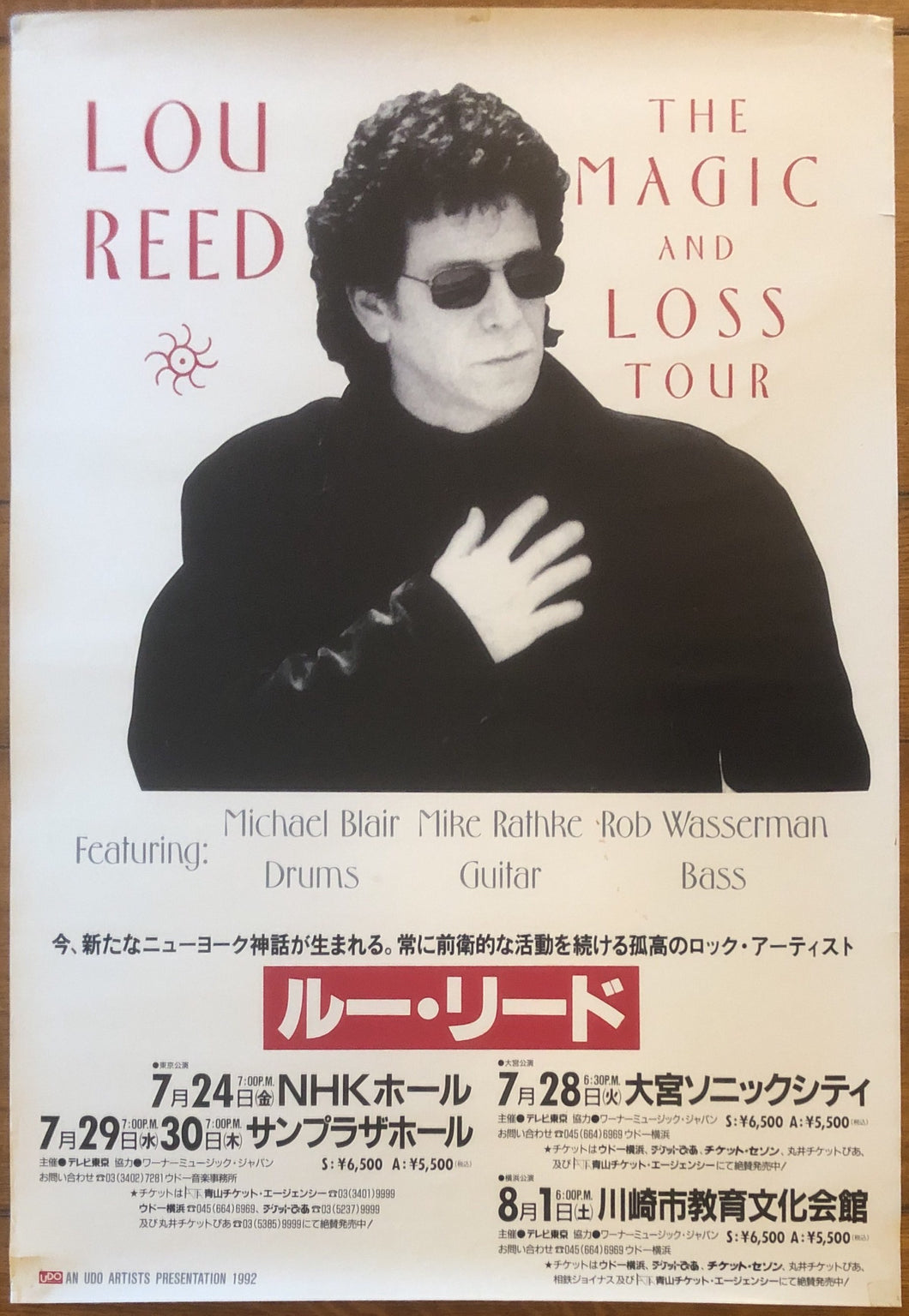 Lou Reed Original Promo Concert Tour Gig Poster Magic & Loss Japanese Tour 1992