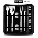 26Pcs Accessories Camping Cooking Tools