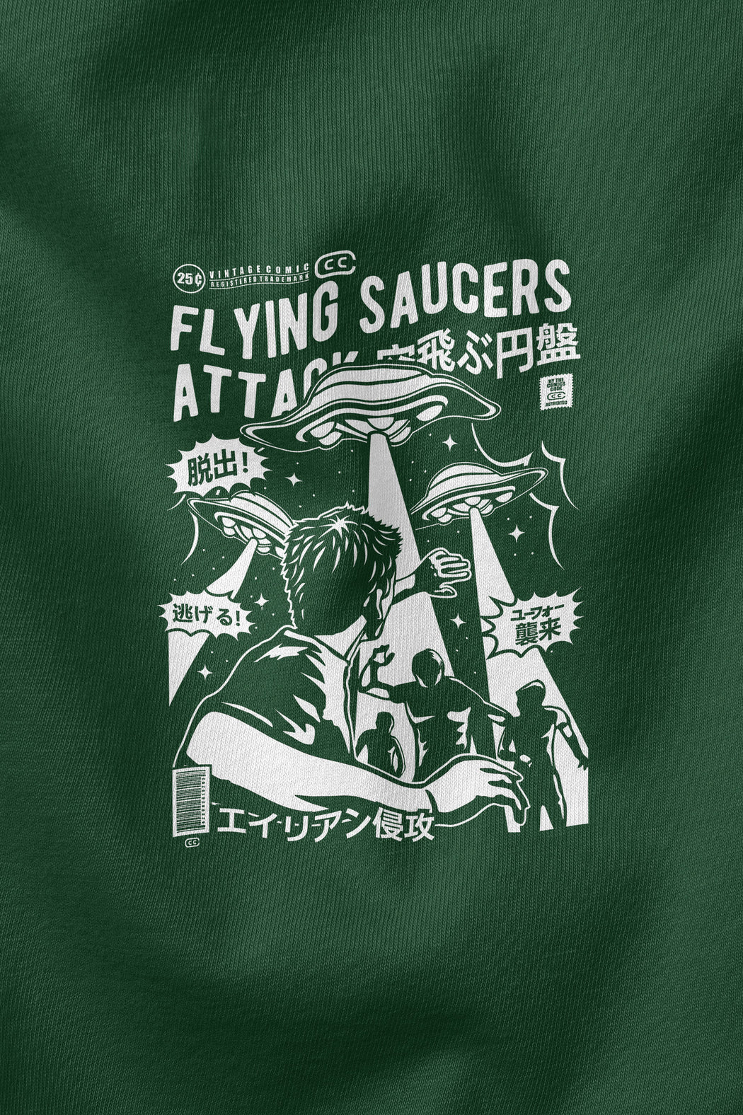 Flying Saucers Attack