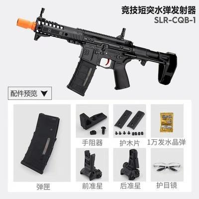 SLR-CQB - Gel Blaster Guns, Pistols, Handguns, Rifles For Sale - Sting Ops Tactical