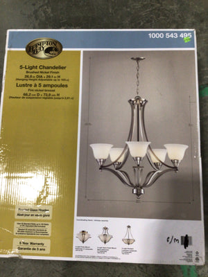 Five (5) Light Brushed Nickel Chandelier
