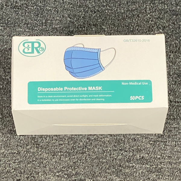 Disposable Masks - 50 ct.