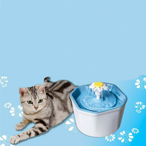 Premium Electric Cat Drinking Water Dispenser Fountain