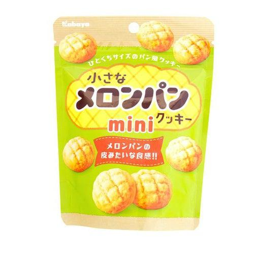 Kabaya Small Melonpan Biscuits 41g - Candy Mail UK