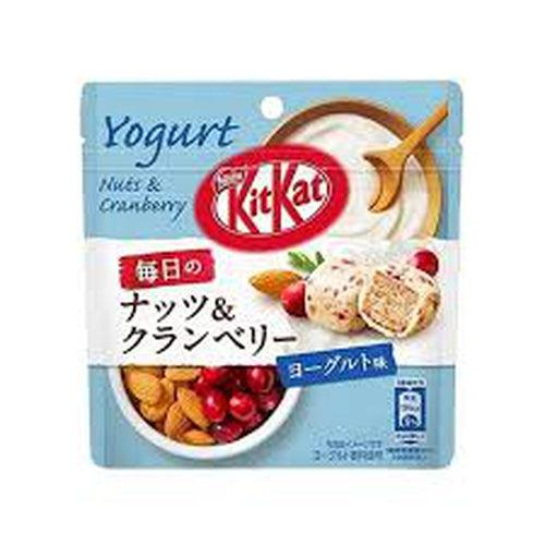 Load image into Gallery viewer, KitKat Ball Nuts and Cranberry Yogurt (Japan) 36g - Candy Mail UK
