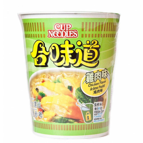 Nissin Noodle Cup Chicken 74g - Candy Mail UK