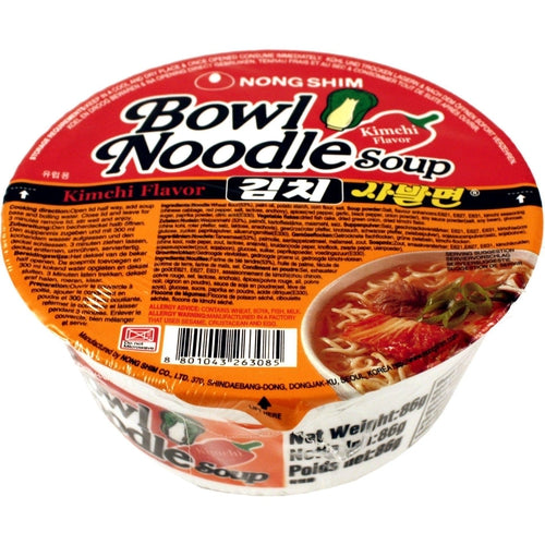 Load image into Gallery viewer, Nongshim Bowl Noodle (Kimchi) 86g - Candy Mail UK