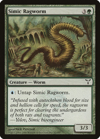 Simic Ragworm [Dissension] | OMG Games ON