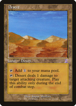 Desert [Time Spiral Timeshifted]
