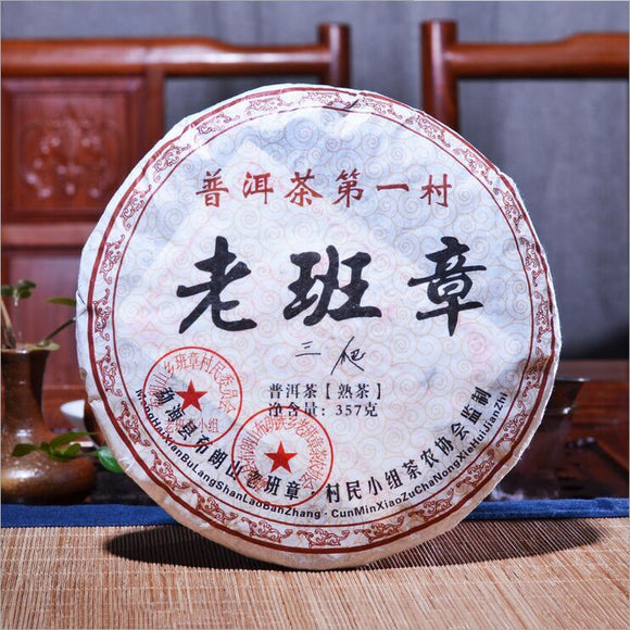 Puerh Tea 5-10 Years Old Banzhang Tea Cake 357g
