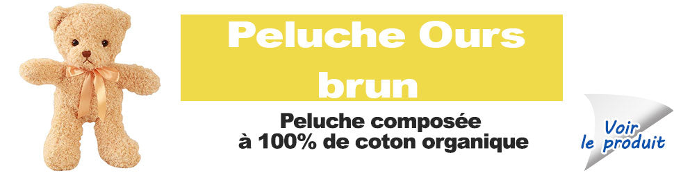 Univers Peluche | Peluche ours brun