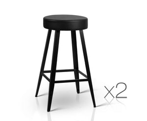 Lewis Bar Stools - Padded Black & Metallic - Set Of Two [Currently OUT of Stock]