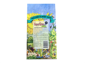 "A ready-to-use multi-purpose mix suitable for a wide variety of gardening projects. Gives a longer lasting response to your gardening needs. ""Super Grow Mix"" is the fertilizer of choice."