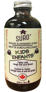 SURO Organic Elderberry Syrup for Kids (236 ml)