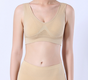 Laides must have!!!--Ultra Comfort Breathable Air Bra