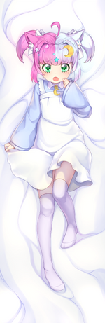 Little Nii Body Pillow Case
