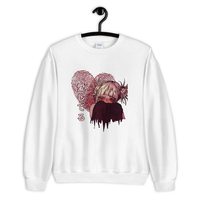 Love Unisex Sweatshirt