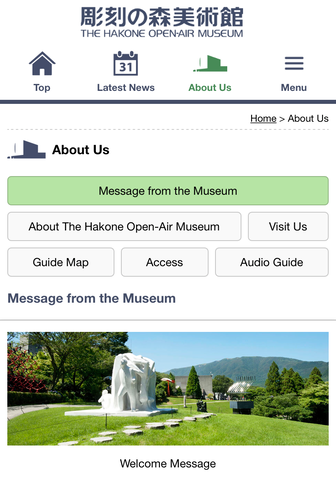 Tour the Hakone Open Air Museum